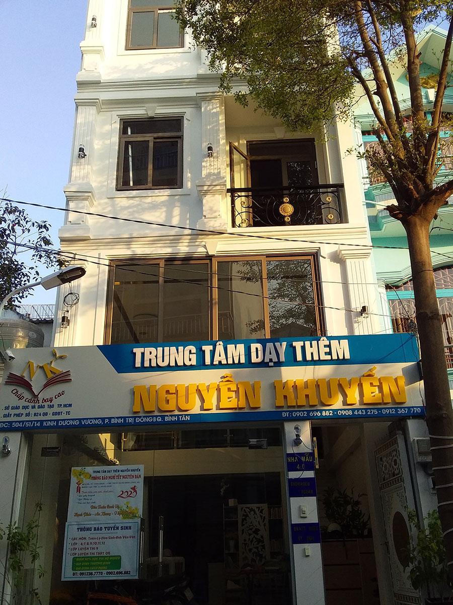 Trung tâm luyện thi Đại Học Y Dược TPHCM